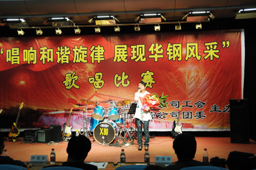 The trade union and the Youth League Committee jointly hold singing competitions