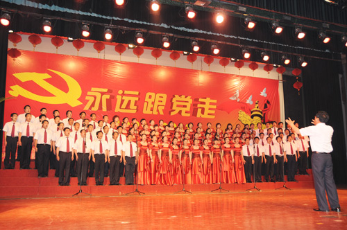 North China Petroleum Steel Pipe Co., Ltd. chorus to participate in the 80th anniversary singing competition