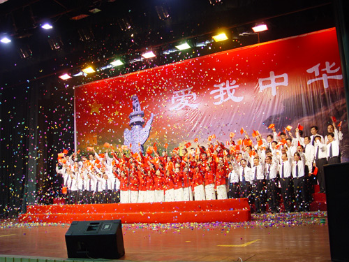 North China Petroleum Steel Pipe Co., Ltd. Choir participated in the founding of the 55th anniversary singing competition